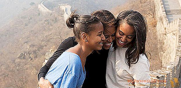 ماليا وساشا أوباما ، وهما الحياة الرسمية للغاية وليس الاجتماعية للغاية من الابنتين الأولى