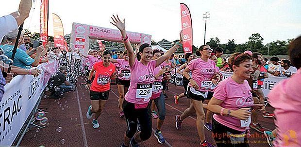 ارتدى ميلان الوردي في Lierac Beauty Run: جو وردي لا يمكنك نسيانه