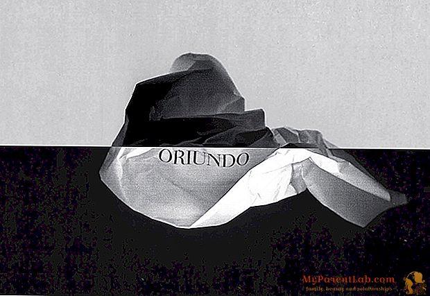 Ориундо