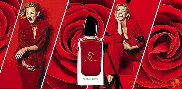 Οσμή: Ναι Πάθος του Giorgio Armani