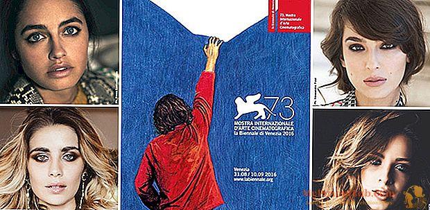 جائزة لوريال باريس للسينما 2016: يبدأ التصويت
