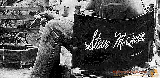 أريد كرسي مدير مثل ستيف ماكوين