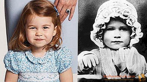 שרלוט של קיימברידג ': יותר ויותר דומה (ביס) סבתא, המלכה אליזבת השנייה