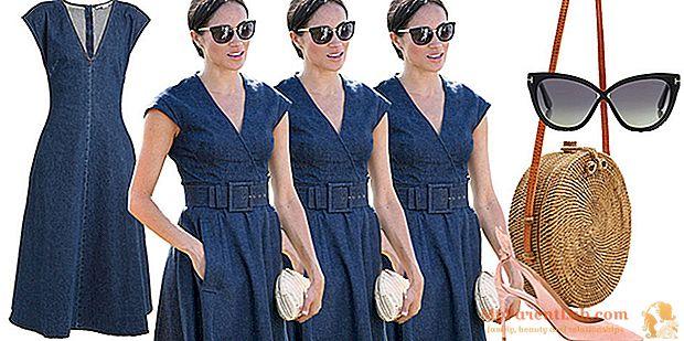 انسخ مظهر Meghan Markle: فستان جينز وملحقاتها