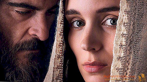 ماريا مادالينا ، نسوية بين الرسل