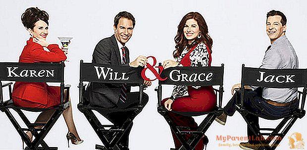 Will&Graceが帰ってきた!そしてソーシャルメディアでは、それはすべて「オラ」です